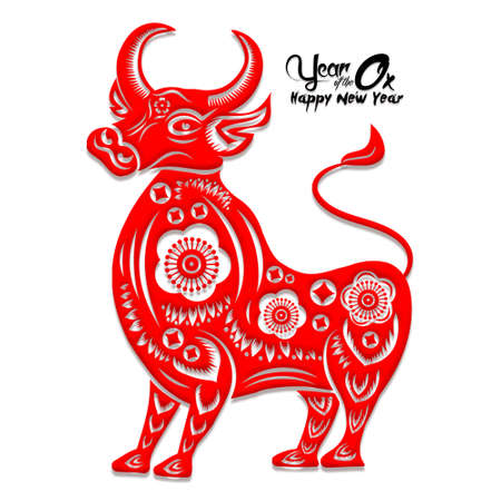 Happy lunar new year 2021 greeting card with cute boy, girl happy smile so funny. Kids sit hand in hand cartoon character. Year of the Ox