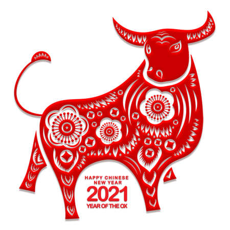 Happy Chinese New Year 2021 year of the ox ,Chinese Zodiac Sign Paper cut gold ox Stok Fotoğraf - 160731938