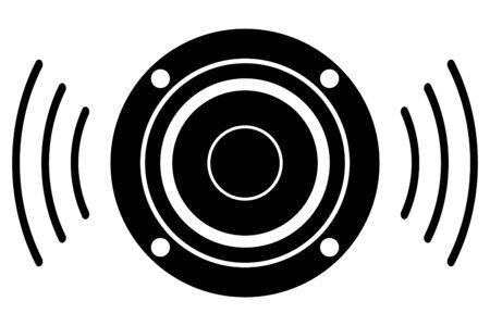 Simple illustration of speaker system