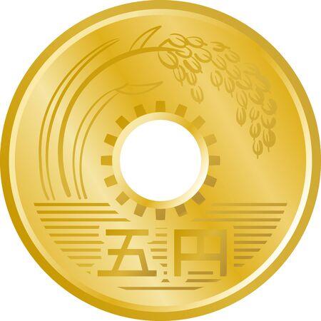 Illustration of Japanese five yen coin