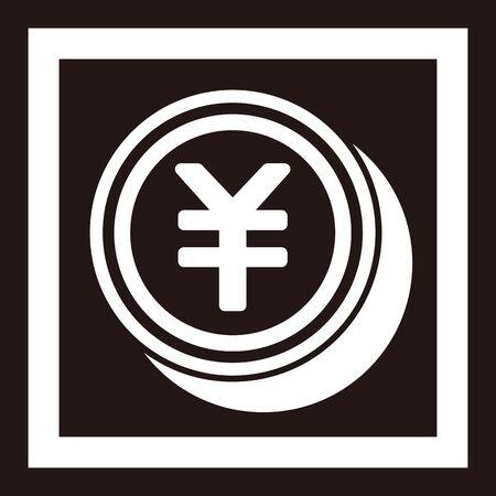 Yen coin isolated vector icon