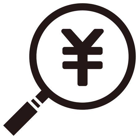 Japanese yen mark in a loupe isolated vector illustration 일러스트