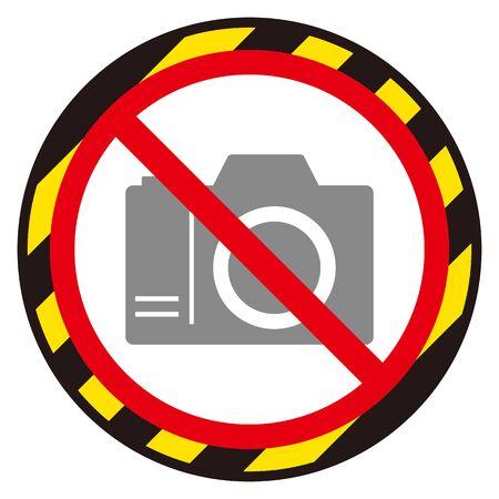 No camera mark