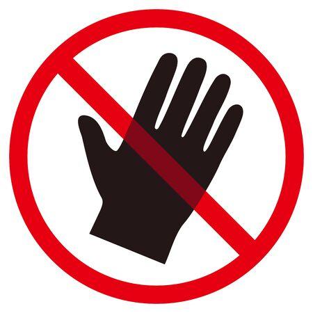 No Hand sign