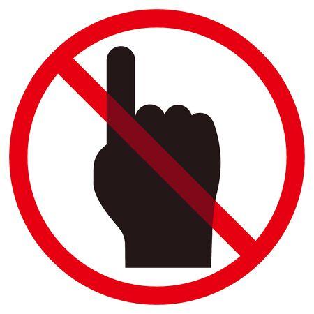 No Touching sign