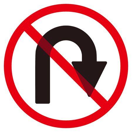 No U-turn sign.