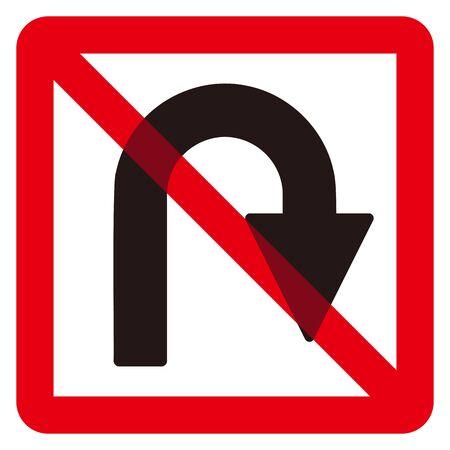 No U-turn sign Ilustrace