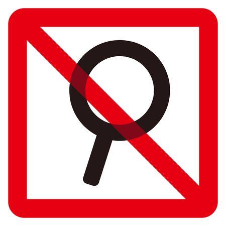 no loupe sign  イラスト・ベクター素材
