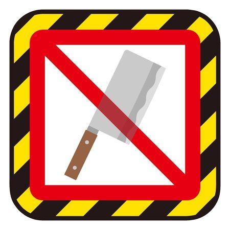 No Kitchen Knife sign
