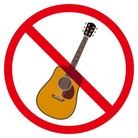No Acoustic Guitar sign