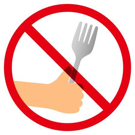 No fork sign