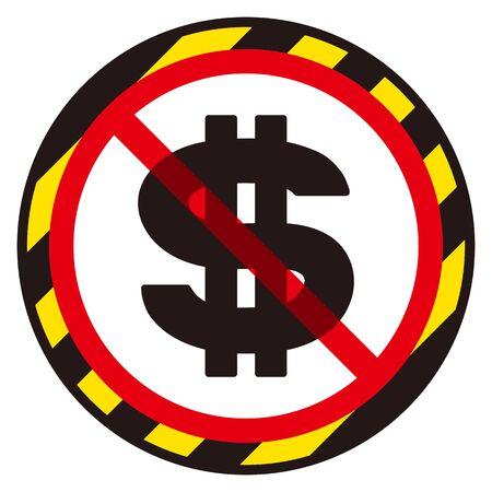 No dollar sign