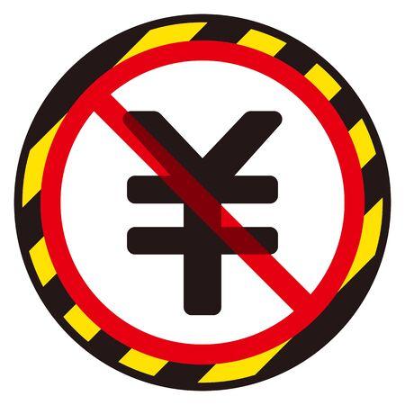 No yen sign