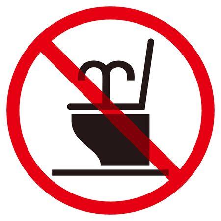 No bidet sign Vettoriali