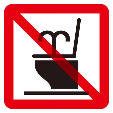 No bidet sign Иллюстрация