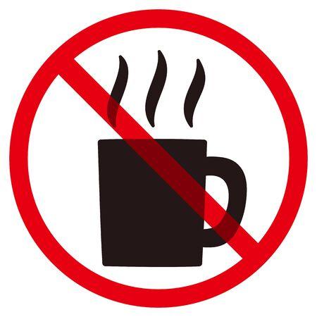 No hot drink sign Иллюстрация