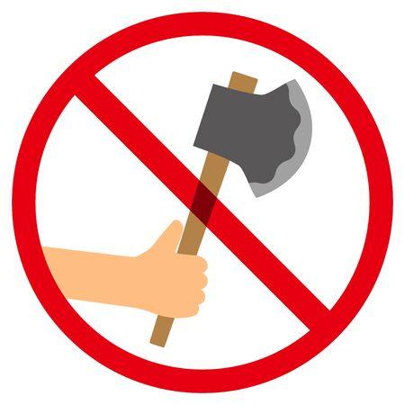 No ax sign Иллюстрация