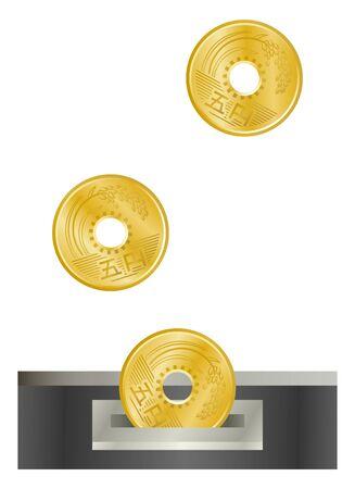 5 yen insertion slot