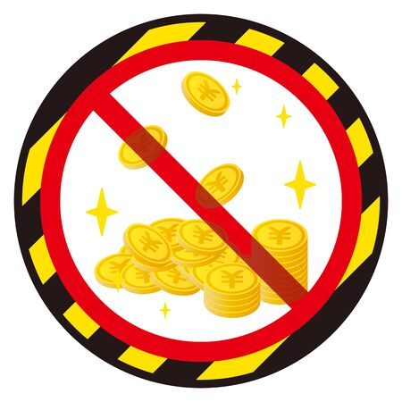 No Japanese yen coins sign 矢量图像