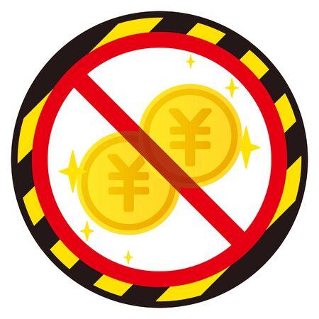 No Japanese yen coins sign
