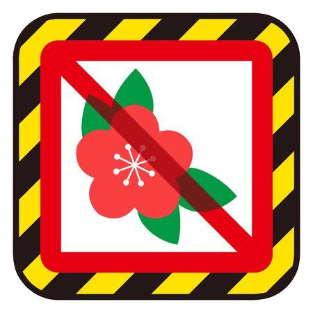 No plum sign