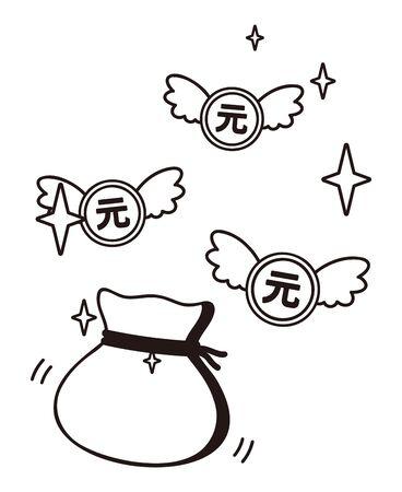 Flying Renminbi coins  イラスト・ベクター素材