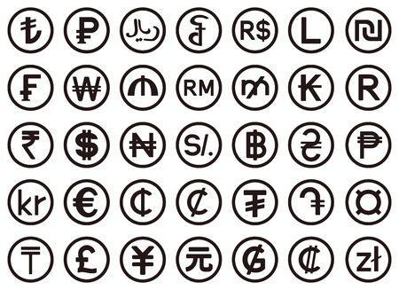 currency symbols set Vectores