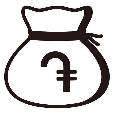 Money drawstring bag (dram) Vector Illustration