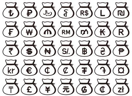 World currency symbol drawstring bags set