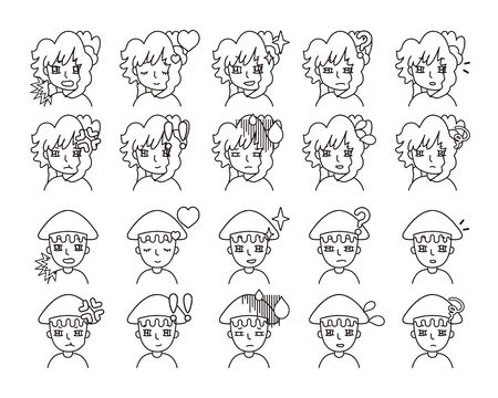 Illustration of two people, expression variation 31 向量圖像