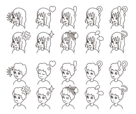 Profile illustration of two people facial expression variation 3
