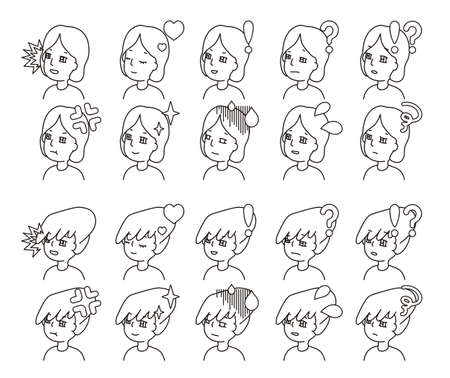 Profile illustration of two people facial expression variation 19