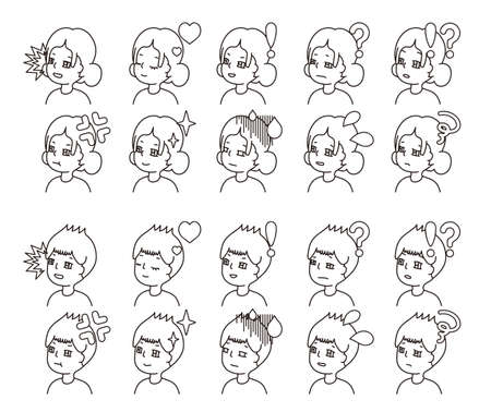 Profile illustration of two people facial expression variation 20