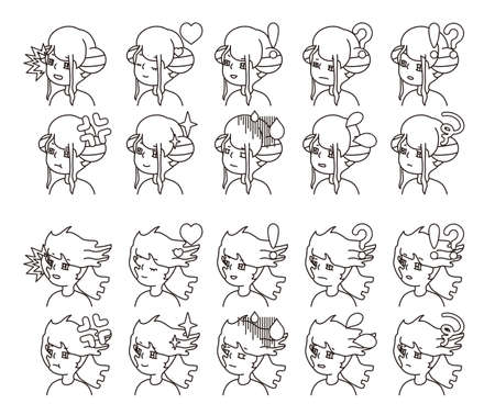 Profile illustration of two people facial expression variation 30 向量圖像
