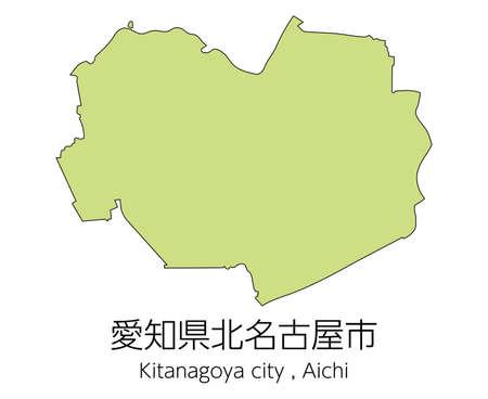 "Map of Kitanagoya City, Aichi Prefecture, Japan.Translation: ""Kitanagoya City, Aichi Prefecture."""