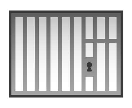 Jail cell isolated vector illustration. Vetores