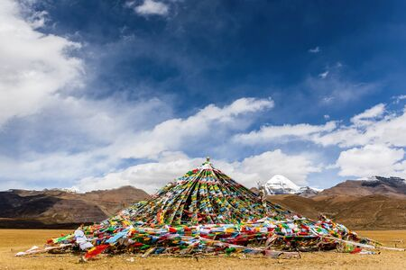 scriptures under the Mount Kailash scenery, ali, Tibet 写真素材