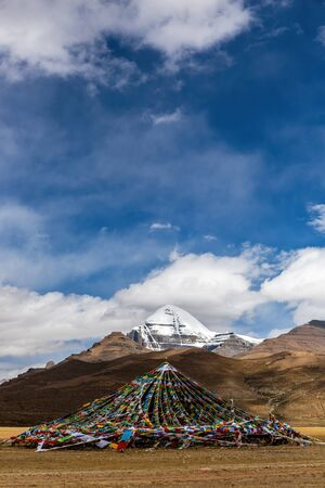 the scriptures under the Mount Kailash scenery, ali, Tibet 写真素材