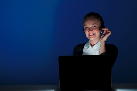 responds: worker support, responds to calls in the night office