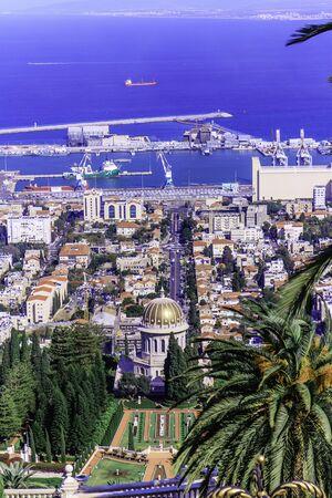 Bahai temple in Haifa mount carmel israel Reklamní fotografie