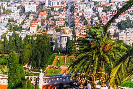 Bahai temple in Haifa mount carmel israel.