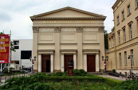 gorki: Berlin, Germany - May 18, 2015: Maxim Gorki Theater on March in Berlin