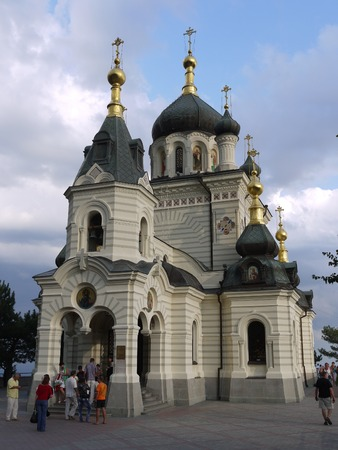 Beautiful temple of Foros church with a lot of tourists. Foros, Crimea, Ukraine Editorial