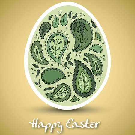 fruit clipart: beautiful Easter Egg