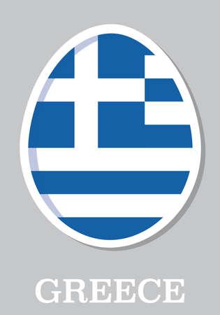 sticker flag of Greece in form of easter egg