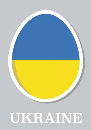 easteregg: sticker flag of Ukraine in form of easter egg