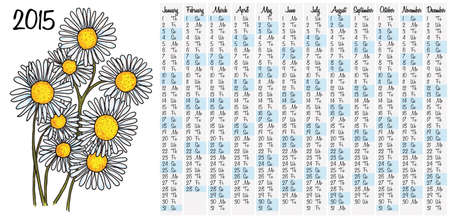 margerite: 2015 calendar with camomile flower Illustration
