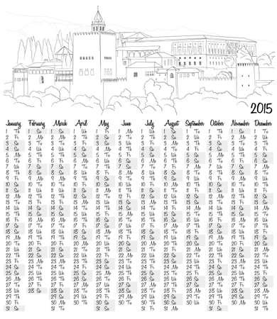 그라나다, 스페인의 도시 스케치 2015 달력