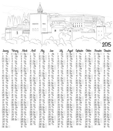 2015 calendar with urban sketch of Granada, Spain