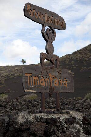 lanzarote: Volcano National Park Timanfaya in Lanzarote Spain Editorial